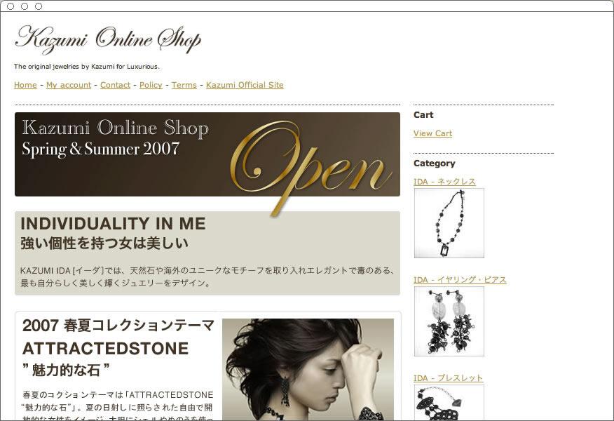 Kazumi Online Shop